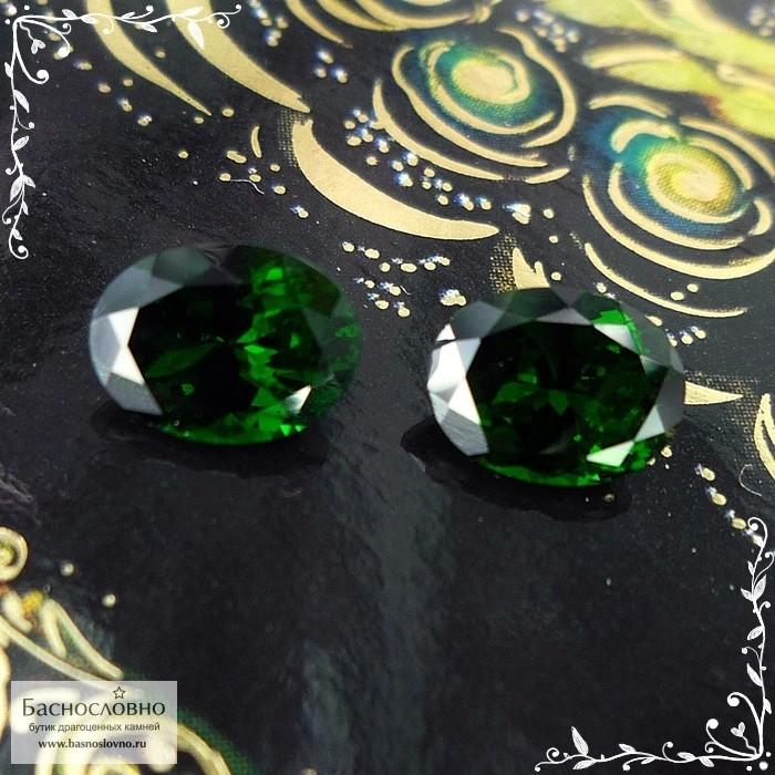 Пара сертифицированных тёмно-зелёных гранатов цаворитов (тсаворитов) из Кении хорошая огранка овал 8,03x6,09 8,03x6,06мм 2,91 карата (Драгоценный камень)