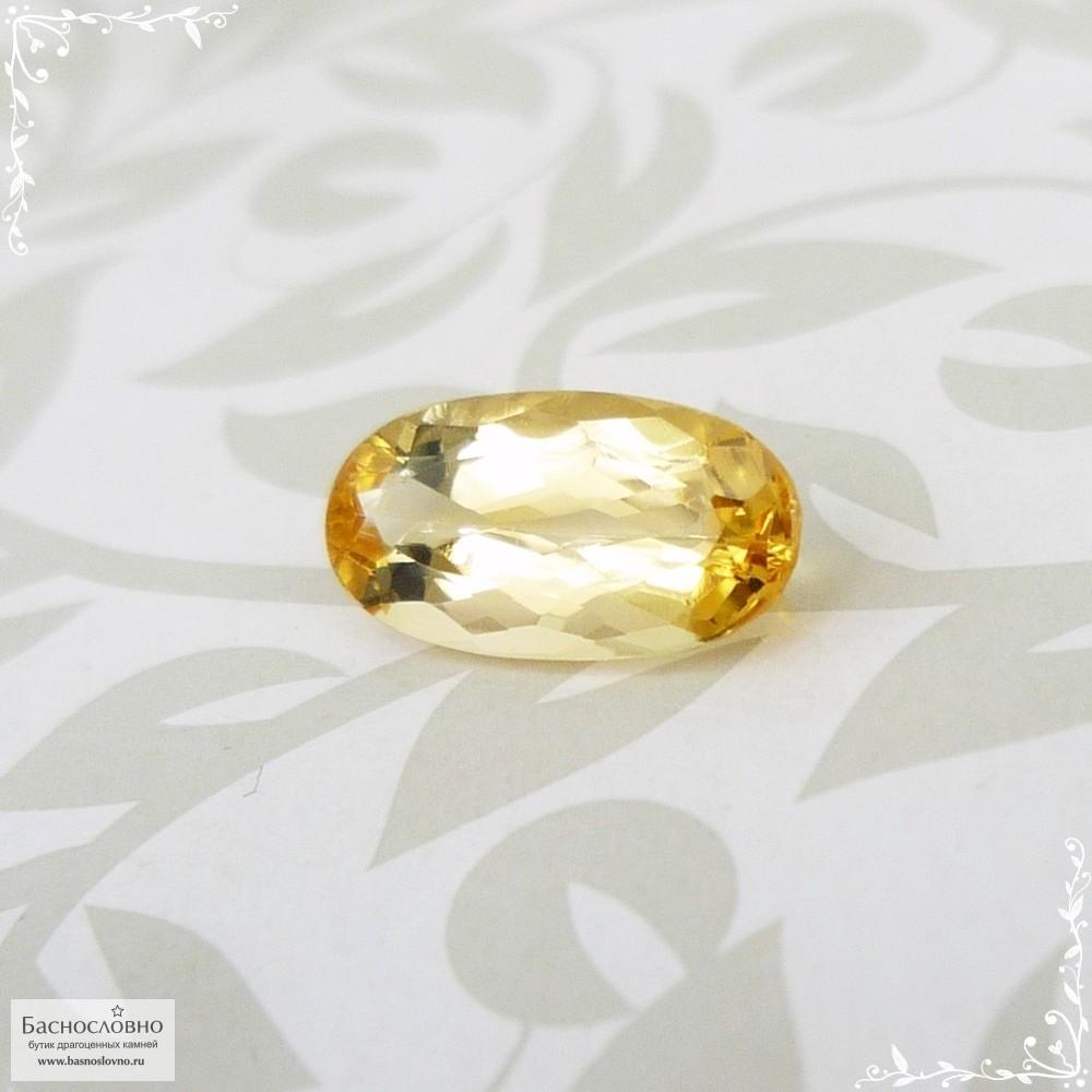 Необлагороженный золотистый топаз империал из Бразилии огранка овал 10,13x5,16мм 1,45 карата (Драгоценный камень)