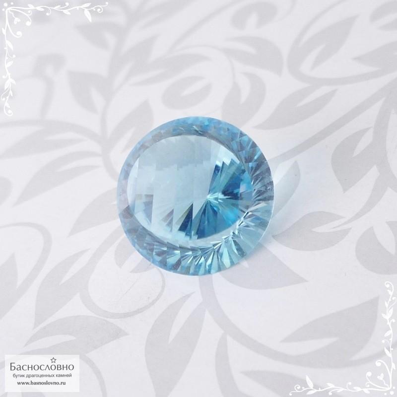 Небесно-голубой топаз (оттенок Sky blue) из Нигерии отличной огранки в Баснословно круг Футуризм 12,8мм 10,46 карат (Драгоценный камень)