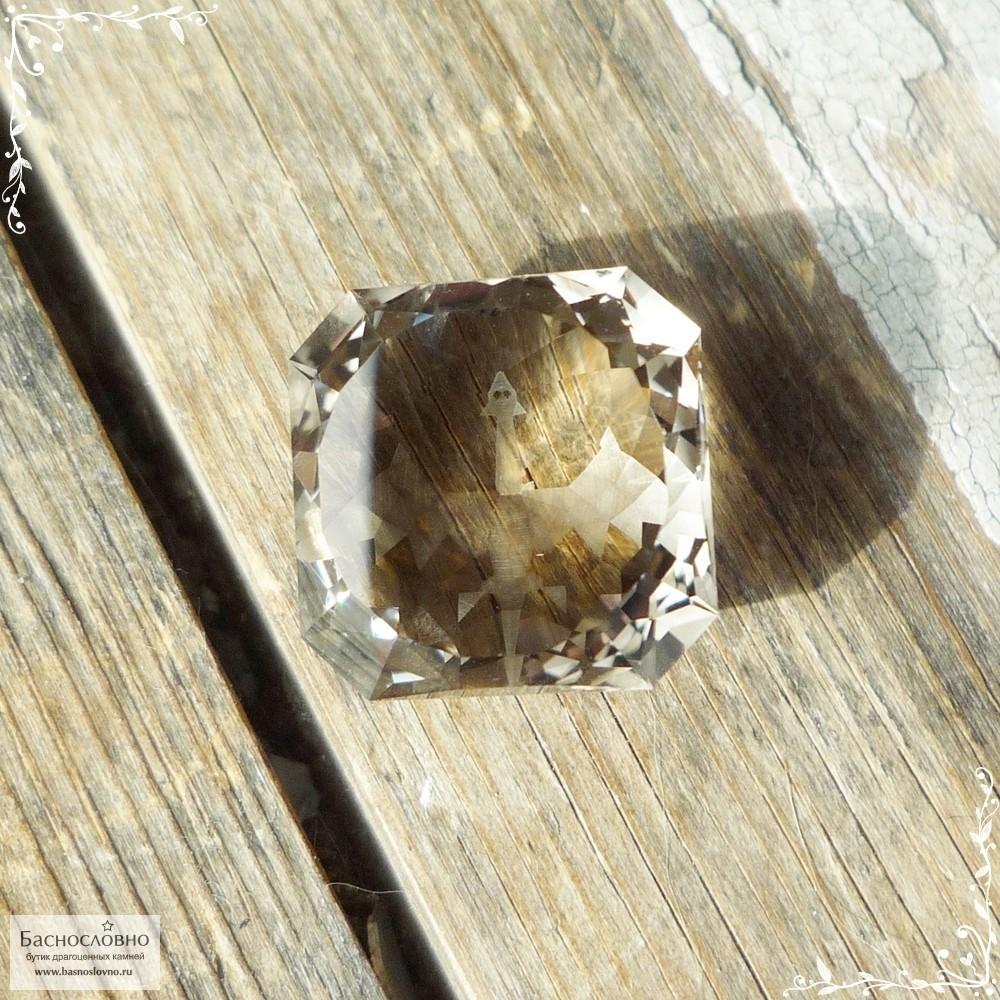 Светлый дымчатый кварц (раухтопаз) с Мадагаскара огранки в Баснословно Затаившийся дракон 16,55×16,53 мм 20,86 карат (Драгоценный камень)