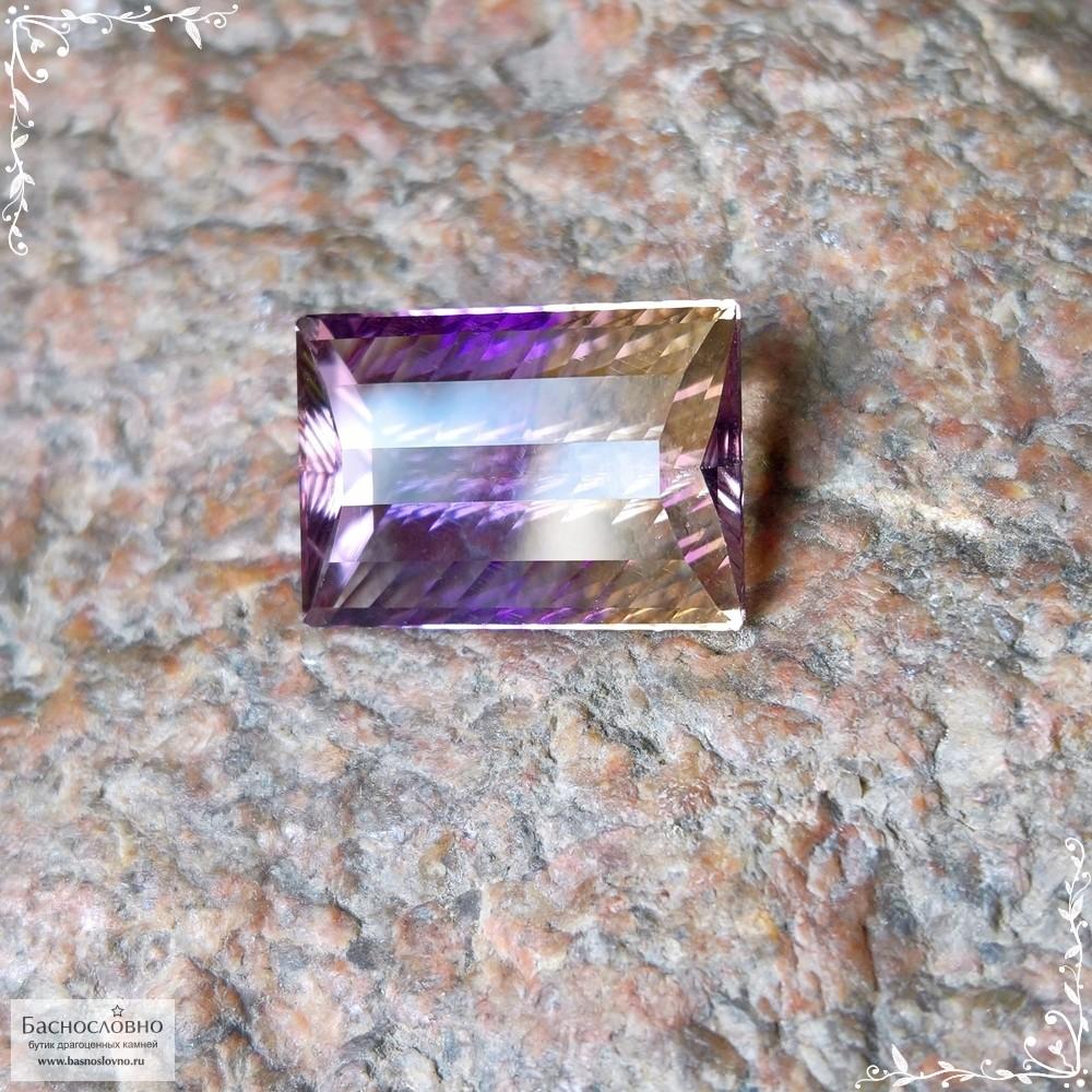 Аметрин из Боливии огранка в Баснословно октагон с насечками 16,99x11,99мм 10,99 карат (Драгоценный камень)