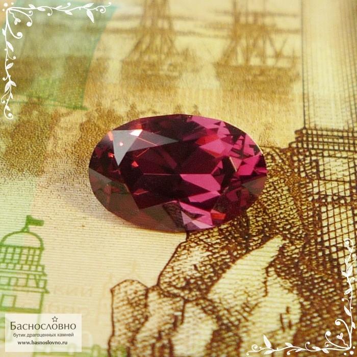 Малиново-розовый родолит из Танзании отличной огранки Баснословно овал 8,25x5,42мм 1,35 карат (Драгоценный камень)