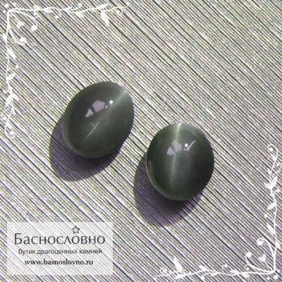 Пара зеленовато-серых хризобериллов (цимофан) из Шри-Ланки хорошая огранка овал кабошон 6x5мм 1.89 карат (Драгоценный камень)