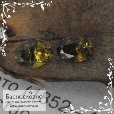 Пара зеленовато-коричневых топазолитов (андрадитов) из России огранка овал 5x3мм 0.63 карата (Драгоценный камень)