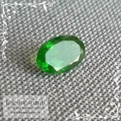 Зелёный цаворит (тсаворит) из Кении огранка овал 6x4мм 0.44 карата
