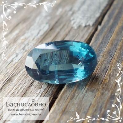 Сине-зелёный хромовый кианит (дистен) из Бразилии огранка овал 10,5x6,5мм 2.62 карата (Драгоценный камень)