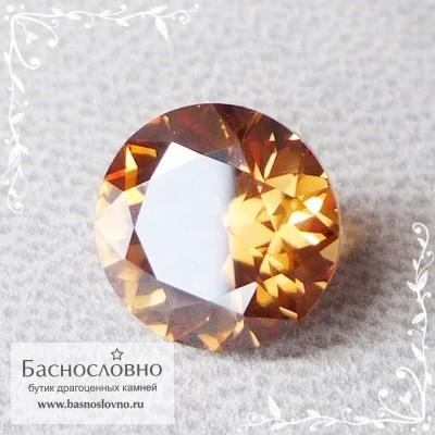 Оранжево-золотистый циркон (гиацинт) из Шри-Ланки хорошая огранка в Баснословно 8мм 3.01 карата (Драгоценный камень)