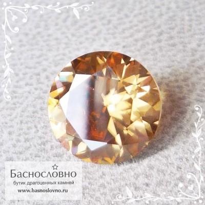 Оранжево-золотистый циркон (гиацинт) из Шри-Ланки хорошая огранка в Баснословно 8мм 2.8 карата (Драгоценный камень)