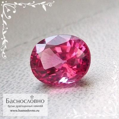 Красно-розовая шпинель (лал) из Танзании (Махенге) отличная огранка в Баснословно овал 8,5x7мм 2.39 карата (Драгоценный камень)