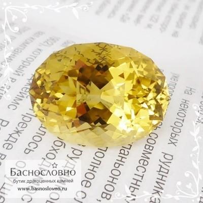 Ярко-жёлтый цитрин из Замбии отличная огранка Баснословно овал 26,3x19,6мм 41.92 карата