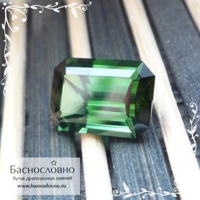 Зелёный турмалин (верделит) из Малави отличной огранки Баснословно октагон 10,76x7,48мм 3.3 карата (Драгоценный камень)