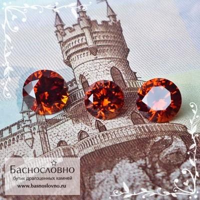 Гарнитур три красно-оранжевых спессартина из Танзании (Лолиондо) отличная огранка Баснословно круг бриллиантовый Кр57 7,03 6,98 6,13мм 4.98 карата (Драгоценный камень)