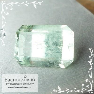 Благородный зелёный берилл из России огранка октагон 20,2x13,93мм 24.35 карат (Драгоценный камень)