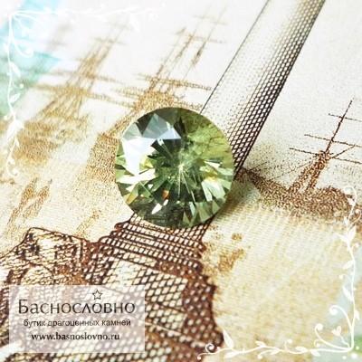 Зелёный демантоид (гранат андрадит) из Мадагаскара хорошая огранка круг 6мм 1.03 карата (Драгоценный камень)