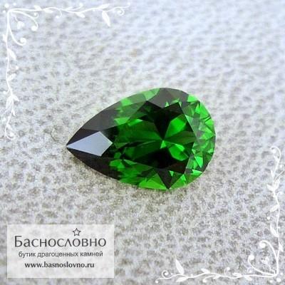 Ярко-зелёный хромтурмалин из Танзании отличной огранки Баснословно груша 7,92x5,37мм 0.77 карата (Драгоценный камень)