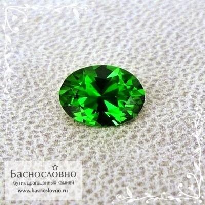 Ярко-зелёный хромтурмалин из Танзании отличной огранки Баснословно овал 7,31x5,3мм 0.76 карата (Драгоценный камень)