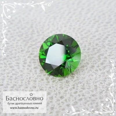 Ярко-зелёный хромтурмалин из Танзании хорошей огранки Баснословно круг бриллиантовый Кр57 5,75мм 0.66 карата (Драгоценный камень)