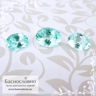 Гарнитур три неоново-голубых апатита из Мадагаскара огранка овал 9,12x7,01 8,08x6,03 7,8x5,84мм 4.66 карата (Драгоценный камень)