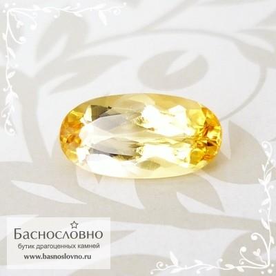 Золотистый топаз империал из Бразилии огранка овал 10,17x5,2мм 1.45 карата (Драгоценный камень)