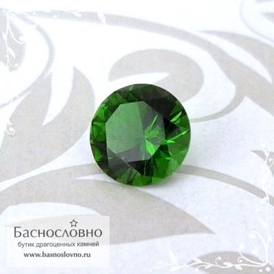 Ярко-зелёный хромтурмалин из Танзании отличной огранки Баснословно круг бриллиантовый Кр57 4,96мм 0.44 карата (Драгоценный камень)