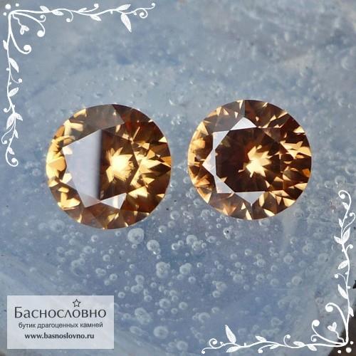 Пара золотистых цирконов (жаргон) со Шри-Ланки хорошей огранки круг 8,1 и 8мм 5.9 карата (Драгоценный камень)
