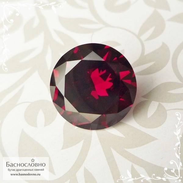 Сиренево-красный родолит из Танзании отличной огранки Баснословно бриллиантовый круг Кр57 12,9мм 8.56 карат (Драгоценный камень)