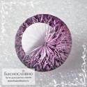 Розоватый аметист (оттенок Роза Франции) из Бразилии авторская огранка в Баснословно фантазийный круг 21мм 32.24 карата