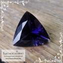Синий иолит (кордиерит) из Индии огранка триллион 12,5мм 4.04 карат