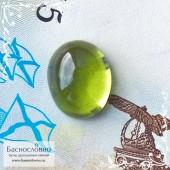 Зелёный хризолит (перидот) из Китая хорошая огранка овал кабошон 9,58x7,65мм 3.22 карата (Драгоценный камень)