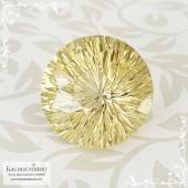Ярко-жёлтый цитрин из Бразилии отличной огранки Баснословно фантазийный круг Астра 18мм 18,21 карат (Драгоценный камень)