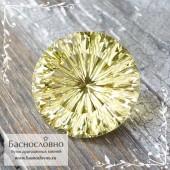 Насыщенно-золотистый цитрин из Бразилии отличной огранки Баснословно бриллиантовый круг Кр57 18мм 17.3 карат (Драгоценный камень)