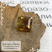 Зеленовато-коричневый топазолит (андрадит) из России огранка квадрат 3,65мм 0.35 карата (Драгоценный камень)