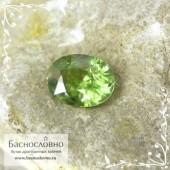 Зелёный демантоид (гранат андрадит) из Мадагаскара огранка 8x6мм 1.53 карат (Драгоценный камень)
