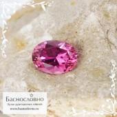 Розовый турмалин из Нигерии хорошей огранки груша 11,2x8,8мм 4.07 карат (Драгоценный камень)