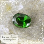 Насыщенно-зелёный циркон (азорит) из Танзании огранка овал 7,7x5,6мм 1.46 карат (Драгоценный камень)