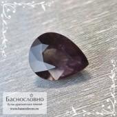 Серо-сиреневый гранат с александритовым эффектом с Мадагаскара огранка груша 7x5мм 1.06 карат (Драгоценный камень)