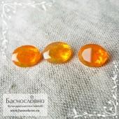 Гарнитур три огненных опала из Эфиопии огранка овал 8,64x7 8,84x6,95 8,88x6,96мм 2.96 карата (Драгоценный камень)