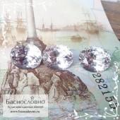 Гарнитур три бесцветных топаза из Бразилии отличной огранки Баснословно овал 12x10мм 20.08 карат (Драгоценный камень)