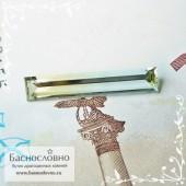 Полихромный берилл (гелиодор-аквамарин) из России хорошая огранка багет 22,06x4,2мм 2.58 карат (Драгоценный камень)