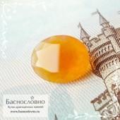 Оранжевый огненный опал из Эфиопии огранка овал 10,09x8,07 1.34 карата (Драгоценный камень)