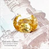 Золотисто-жёлтый циркон (жаргон) со Шри-Ланки бриллиантовый блеск хорошая огранка овал 11,01x8,2мм 3.93 карата (Драгоценный камень)
