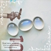 Гарнитур три лунных камня (адуляр) из Танзании с синей адуляресценцией огранка Баснословно овал кабошон 11,3x8,76 10,3x8,06 10,36x8,12мм 9.12 карат (Драгоценный камень)