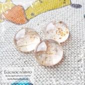 Гарнитур три солнечных камня (авантюриновый шпат) из Индии огранка круг кабошон 12мм 19.21 карат (Драгоценный камень)