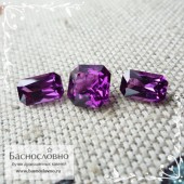 Гарнитур три ярко-пурпурных граната из Мозамбика огранки октагон 7,39x4,5 7,33x4,57 6,93x6,98мм 4.16 карат (Драгоценный камень)