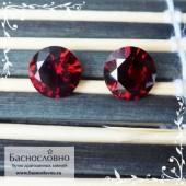 Пара насыщенно-красных гранатов (пироп) из Мозамбика отличной огранки Баснословно бриллиантовая круг 8,1 и 8,2мм 4.83 карат (Драгоценный камень)