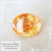 Оранжевый солнечный камень (авантюриновый шпат) из Танзания огранка овал 14,49x11,24мм 6.7 карат (Драгоценный камень)