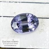 Фиолетовато-синяя шпинель со Шри-Ланки хорошей огранки овал 8,48x6,15мм 1.73 карат (Драгоценный камень)