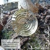 Цитрин из Бразилии отличной огранки круг Карьер 26мм 45.8 карат (Драгоценный камень)