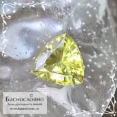 Жёлто-зелёный Хризоберилл из Бразилии хорошей огранки триллион 8мм 1.82 карата (Драгоценный камень)
