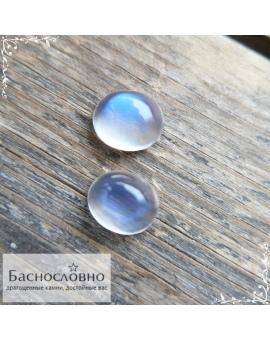 Пара натуральных лунных камней (адуляров) из Танзании с синей адуляресценцией огранка Баснословно кабошон 7,97x6,74 7,92x6,7мм 3,11 карат (Драгоценный камень)